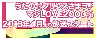 アニメシリーズ 弟2期 制作決定